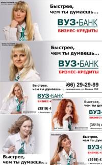 кредитные карты вуз банк оформить