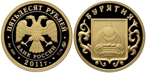 Тип монеты